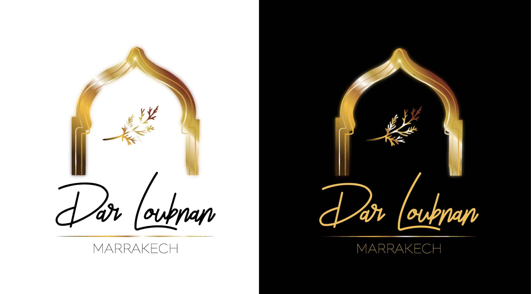 Logo Dar Loubnan